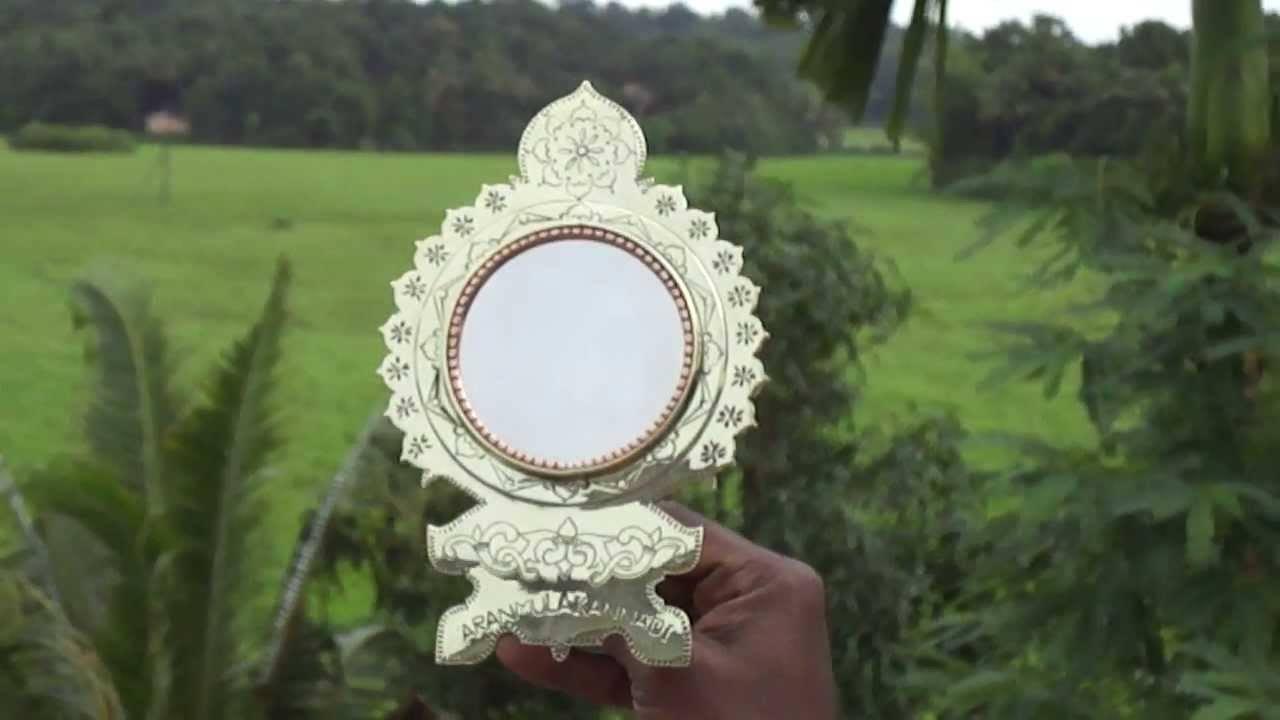 കല്യാണപ്പെണ്ണ്