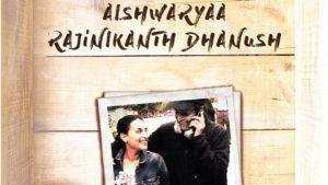 aishwarya-dhanush-book