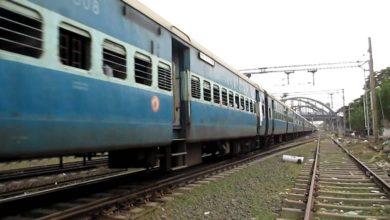 train orgnl